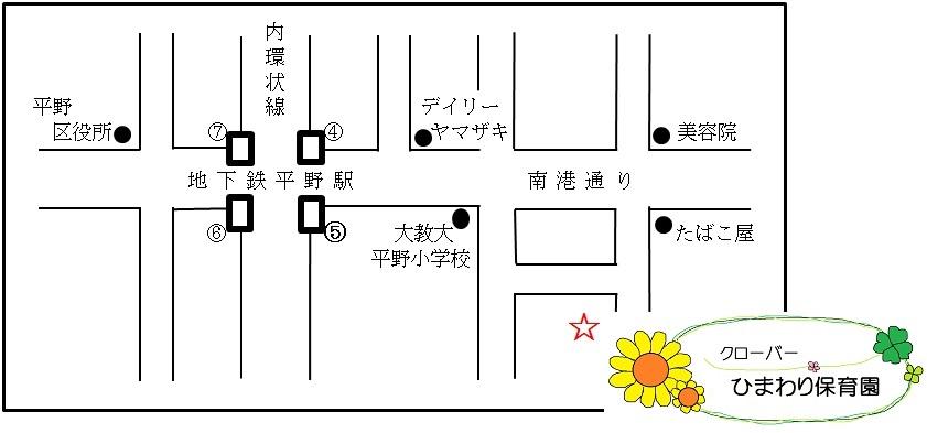 保育園アクセス地図